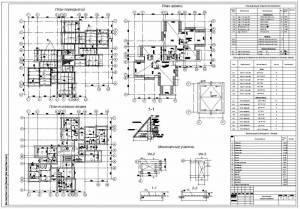 Десятиэтажный жилой дом. План типового этажа, план кровли, схема плит перекрытия