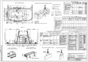 Заводоуправление промышленного предприятия (в панельных конструкциях). Монтаж стеновых панелей ТК