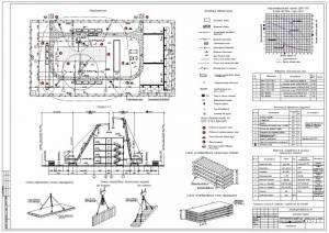 Заводоуправление промышленного предприятия (в панельных конструкциях). Стройгенплан, разрез по стройгенплану