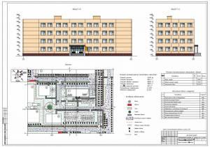 Заводоуправление промышленного предприятия (в панельных конструкциях). Фасады здания, генплан
