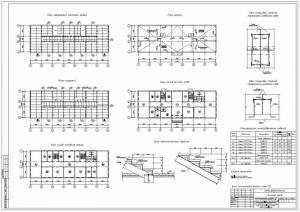 Заводоуправление промышленного предприятия (в панельных конструкциях). План кровли, план полов, схема плит перекрытия