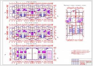Монолитный 28-ми этажный жилой дом. Планы верхних этажей