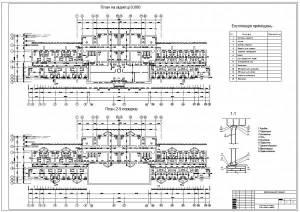 Общежитие семейного типа. План первого и типового этажа