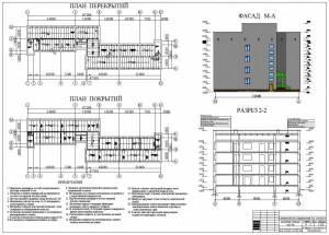 Гарнизонное общежитие на 248 мест. Фасад и разрез здания, план плит перекрытия и покрытия