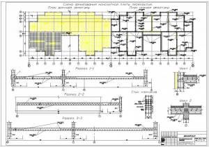 12-ти этажный монолитный жилой дом. Схема армирования монолитной плиты перекрытия, сечения