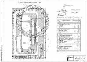 12-ти этажный монолитный жилой дом. Строительный генеральный план
