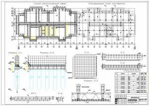 12-ти этажный монолитный жилой дом. Схема расположения свай, план ростверка, сечения