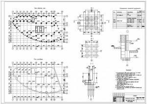 Многоэтажное жилое здание. План свайного поля, план ростверков, узлы