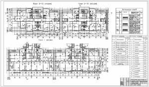 12-16 этажное жилое здание со встроенными помещениями. Планы этажей