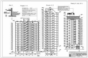 12-16 этажное жилое здание со встроенными помещениями. Разрезы здания