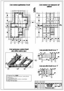 Двухэтажный одноквартирный жилой дом. Схема монтажа блоков ФБС и плит перекрытия