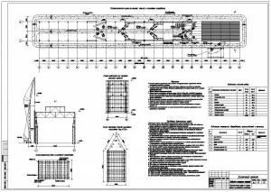 Отделение полимерных покрытий. Схема монтажа стального каркаса здания, ТК