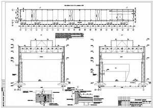 Отделение полимерных покрытий. План и разрезы здания