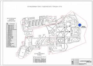 14-ти этажный жилой дом для малосемейных. Ситуационный план студенческого городка