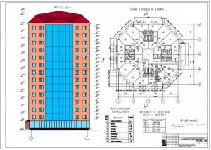 14-ти этажный жилой дом для малосемейных. Фасад, план типового этажа