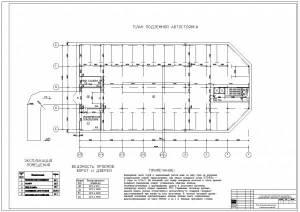 14-ти этажный жилой дом для малосемейных. План подземной автостоянки