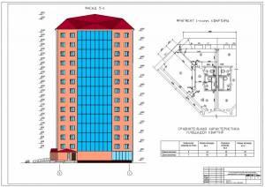 14-ти этажный жилой дом для малосемейных. Фасад здания, план квартиры