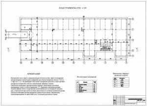 14-ти этажный жилой дом в студенческом городке. План подземной автостоянки