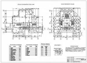 14-ти этажный жилой дом в студенческом городке. План первого и типового этажа