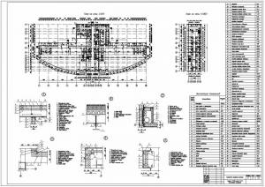 Гостинично-торговый комплекс. План здания. Узлы