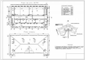 Учебно-спортивный комплекс ХГУ. План на отметке +18.750, план кровли, коньковый узел