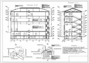 Учебно-спортивный комплекс ХГУ. Разрезы здания, узлы