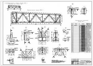 Реконструкция производства N2 ПО Стекловолокно. Ферма покрытия КМД