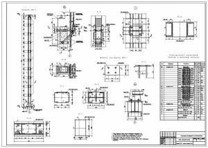 Реконструкция производства N2 ПО Стекловолокно. Стальная колонна, узлы КМД