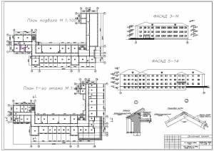 Реконструкция учебного корпуса медицинского университета. Планы здания, фасады здания