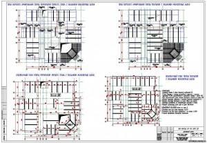 Здание банка в городе Гусь-Хрустальный. Монолитная плита перекрытия и покрытия, опалубка и армирование